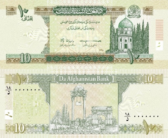 افغانستان ته د نویو بانک نوټونو سپارل