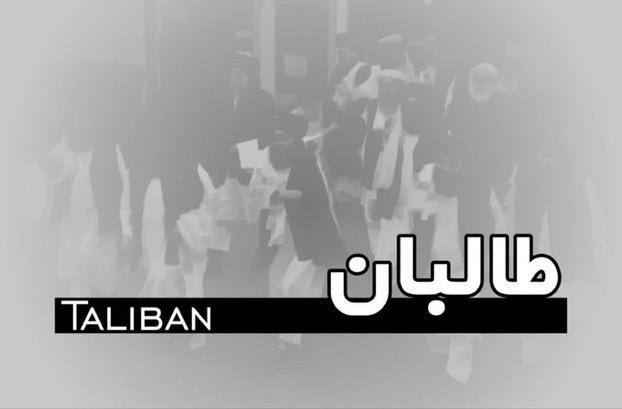 د طالبانو غرور هغوی ته زیان رسوی