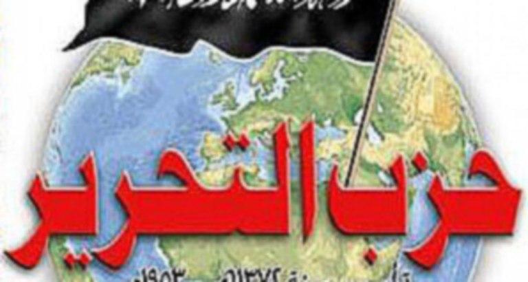 افغان حکومت تحریر ګوند په رسمیت نه پیژني