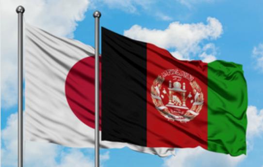افغانستان سره د جاپان ۱۲۲،۲ میلیونه ډالري مرسته