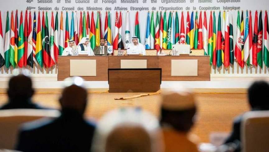 د اسلامي همکاریو سازمان: افغانستان کې دې تاوتریخوالی بند او د مذاکراتو پروسه دې چټکه شي.