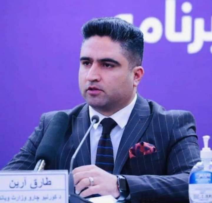 د کورنیو چارو وزارت: کابل ښار کې یې د یوې سترې چاودنې مخه نیولې
